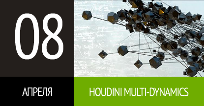 Houdini: MULTI-DYNAMICS
